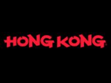 Hong Kong alekoodi